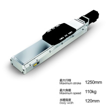 lead screw linear actuator
